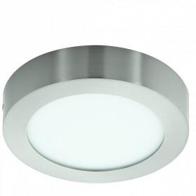 Eglo FUEVA 1 94523 felületre szerelt downlight 1x10,95W/LED 1200lm 3000K