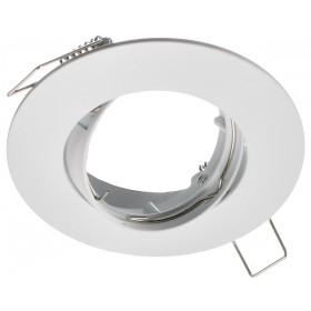 Eko-Light CAST MOTION EKZ262 beépíthető lámpa